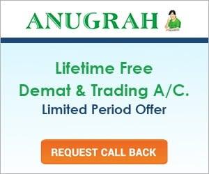 Anugrah Stock offers