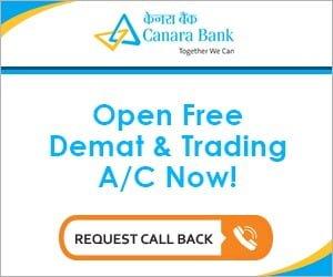 Canara Bank offer