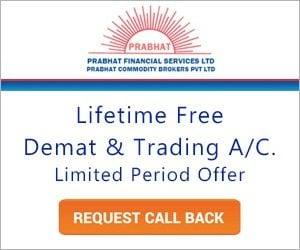 Prabhat Finance offers