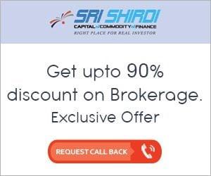 Sri Shirdi Capital offers