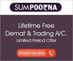 Sumpoorna Portfolio offers