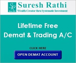 Suresh Rathi Offers
