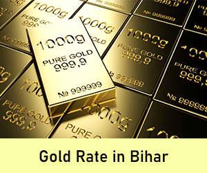 Gold Rate in Bihar