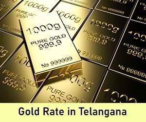 Gold Rate in Telangana