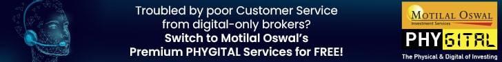 Motilal Oswal Phygital 1